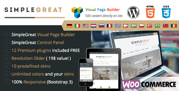 simplegreat woocommerce wordpress theme